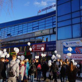 Акция памяти жертв Кемерово