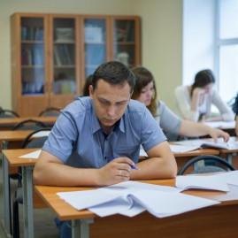 Государственный экзамен 2015 Экономисты
