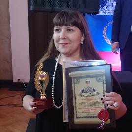 Вручение наград «Лидер отрасли» в номинации «Ведущие образовательные учреждения России»
